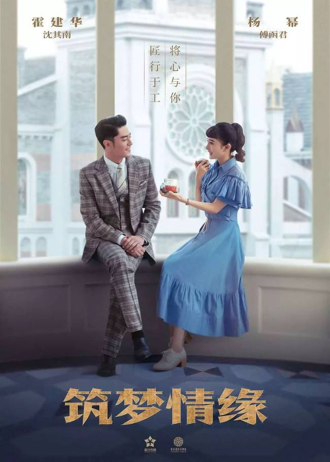 杨幂霍建华演情侣,刘涛杨烁走进婚姻围城互撕,这些新剧都在五月